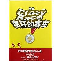 http://ec4.images-amazon.com/images/I/51xJyfc%2BQnL._AA200_.jpg