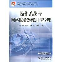 http://ec4.images-amazon.com/images/I/51xJzSAxWJL._AA200_.jpg
