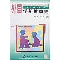 http://ec4.images-amazon.com/images/I/51xLhD3rNdL._AA200_.jpg
