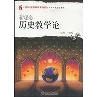 http://ec4.images-amazon.com/images/I/51xLw4%2BVgoL._AA200_.jpg
