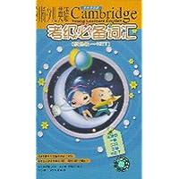 http://ec4.images-amazon.com/images/I/51xM3KucXkL._AA200_.jpg