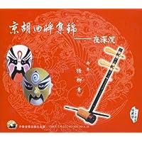 http://ec4.images-amazon.com/images/I/51xMqUUiZ8L._AA200_.jpg