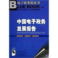 http://ec4.images-amazon.com/images/I/51xN2gHxG4L._AA200_.jpg