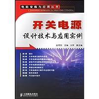 http://ec4.images-amazon.com/images/I/51xNW-tzy3L._AA200_.jpg