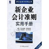 http://ec4.images-amazon.com/images/I/51xNZNvnwtL._AA200_.jpg