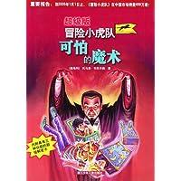 http://ec4.images-amazon.com/images/I/51xNaOFiASL._AA200_.jpg
