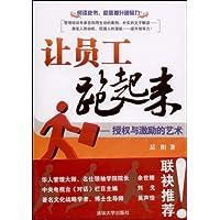 http://ec4.images-amazon.com/images/I/51xNj8mvq8L._AA200_.jpg