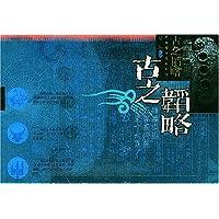 http://ec4.images-amazon.com/images/I/51xOB0V58FL._AA200_.jpg