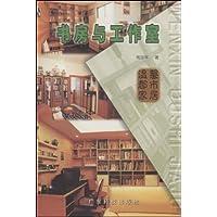 http://ec4.images-amazon.com/images/I/51xOIuHgzEL._AA200_.jpg