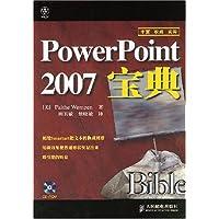 http://ec4.images-amazon.com/images/I/51xOMKOsrFL._AA200_.jpg
