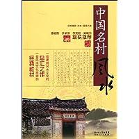 http://ec4.images-amazon.com/images/I/51xOefcwUYL._AA200_.jpg