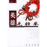 http://ec4.images-amazon.com/images/I/51xP%2B2QI4yL._AA200_.jpg