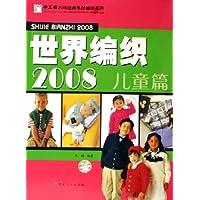 http://ec4.images-amazon.com/images/I/51xP68l1QkL._AA200_.jpg