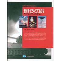 http://ec4.images-amazon.com/images/I/51xPTDiPGvL._AA200_.jpg