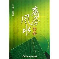 http://ec4.images-amazon.com/images/I/51xPYDTkA4L._AA200_.jpg