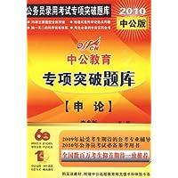 http://ec4.images-amazon.com/images/I/51xPpLgfZjL._AA200_.jpg