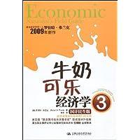 http://ec4.images-amazon.com/images/I/51xQ0JY2YDL._AA200_.jpg