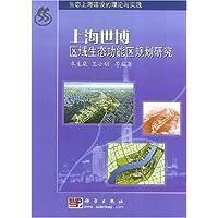 http://ec4.images-amazon.com/images/I/51xQOuxReqL._AA200_.jpg