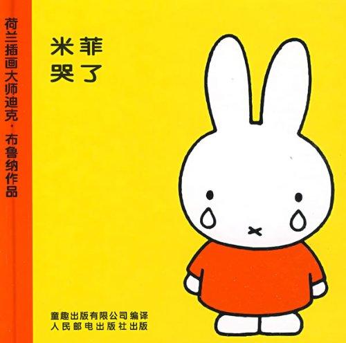 兔子简单图画大全可爱