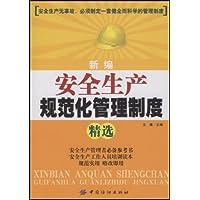 http://ec4.images-amazon.com/images/I/51xRKKrJC0L._AA200_.jpg