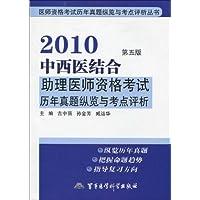 http://ec4.images-amazon.com/images/I/51xRjr6pIVL._AA200_.jpg