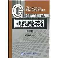 http://ec4.images-amazon.com/images/I/51xRlOi54VL._AA200_.jpg