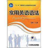 http://ec4.images-amazon.com/images/I/51xSkDl1uXL._AA200_.jpg