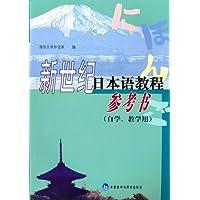 http://ec4.images-amazon.com/images/I/51xU5u1guRL._AA200_.jpg