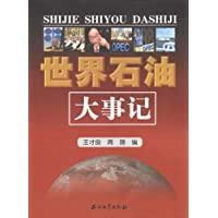 http://ec4.images-amazon.com/images/I/51xUEIUU2mL._AA200_.jpg
