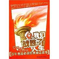http://ec4.images-amazon.com/images/I/51xUOSsKuGL._AA200_.jpg