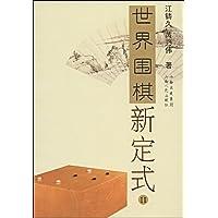http://ec4.images-amazon.com/images/I/51xUU6M6CXL._AA200_.jpg
