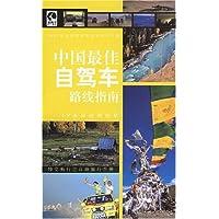 http://ec4.images-amazon.com/images/I/51xUoVa5-tL._AA200_.jpg
