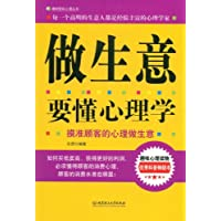 http://ec4.images-amazon.com/images/I/51xV9ZLyjhL._AA200_.jpg