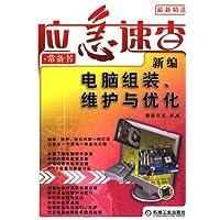 http://ec4.images-amazon.com/images/I/51xVjziW-tL._AA200_.jpg