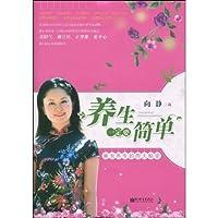 http://ec4.images-amazon.com/images/I/51xW6FC18BL._AA200_.jpg