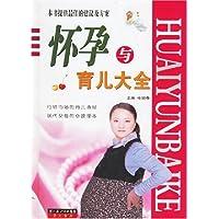 http://ec4.images-amazon.com/images/I/51xWeocwupL._AA200_.jpg