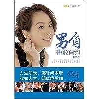 http://ec4.images-amazon.com/images/I/51xWkVUiX1L._AA200_.jpg