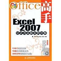 http://ec4.images-amazon.com/images/I/51xWlB%2BdFyL._AA200_.jpg