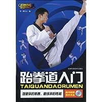 http://ec4.images-amazon.com/images/I/51xWs2AxzHL._AA200_.jpg