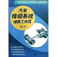 http://ec4.images-amazon.com/images/I/51xXMHwqyIL._AA200_.jpg