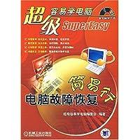http://ec4.images-amazon.com/images/I/51xXPocsC5L._AA200_.jpg