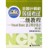 http://ec4.images-amazon.com/images/I/51xY4O2Kx3L._AA200_.jpg