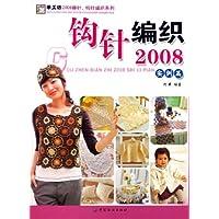 http://ec4.images-amazon.com/images/I/51xYWdAVPXL._AA200_.jpg