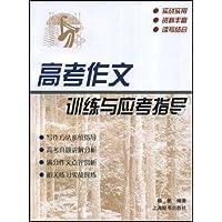 http://ec4.images-amazon.com/images/I/51xYrDl%2BWHL._AA200_.jpg