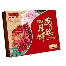 安琪月饼礼盒团圆礼705g