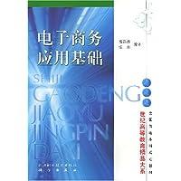 http://ec4.images-amazon.com/images/I/51xZUdSUY5L._AA200_.jpg