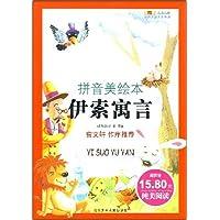 http://ec4.images-amazon.com/images/I/51xZdMEg27L._AA200_.jpg