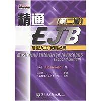 http://ec4.images-amazon.com/images/I/51xZeoUk64L._AA200_.jpg