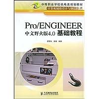 http://ec4.images-amazon.com/images/I/51xZncEkthL._AA200_.jpg