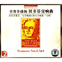 享誉全球的贝多芬交响曲